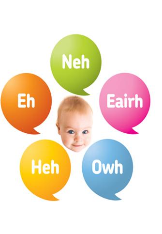 צלילים שפת התינוקות